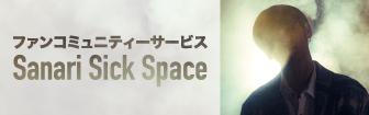 Sanari Sick Space